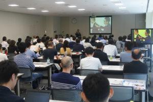 日本経済新聞 名古屋支社主催セミナーで講演させて頂きました(2019年6月1日)